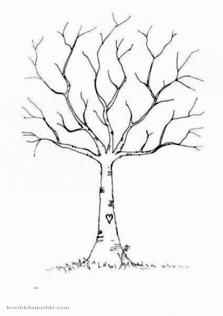 шаблон дерева с сердечком
