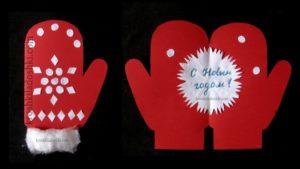 шаблон рукавички