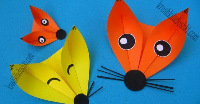 оригами лиса схема