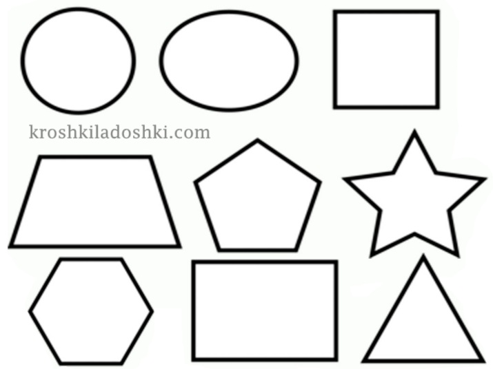 геометрические фигуры трафарет