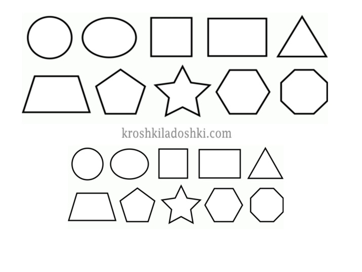 геометрические фигуры для вырезания