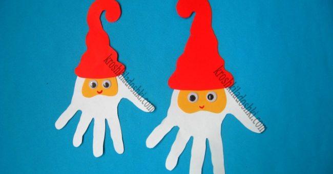 новогодние гномы своими руками