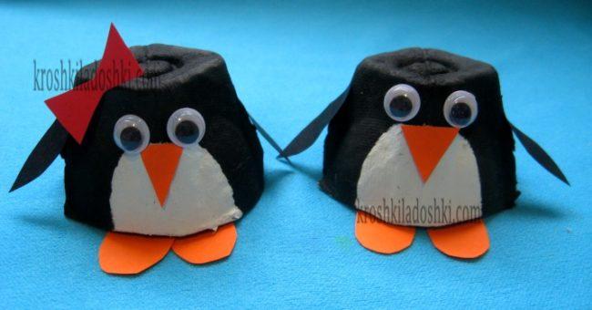 пингвин из коробки от яиц