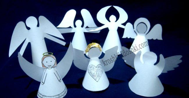 шаблоны ангелов из бумаги