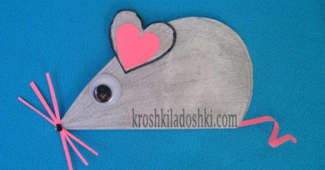 аппликация мышка из сердечек