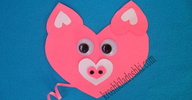 свинка из сердечек
