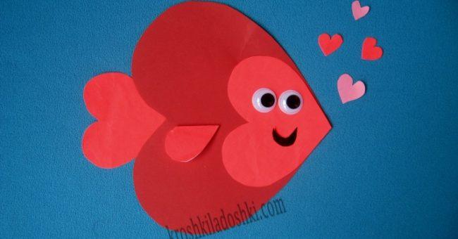 рыбка из сердечек