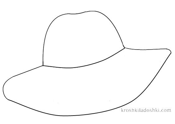 раскраска шляпа