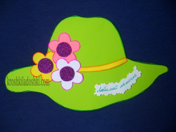 шляпка открытка