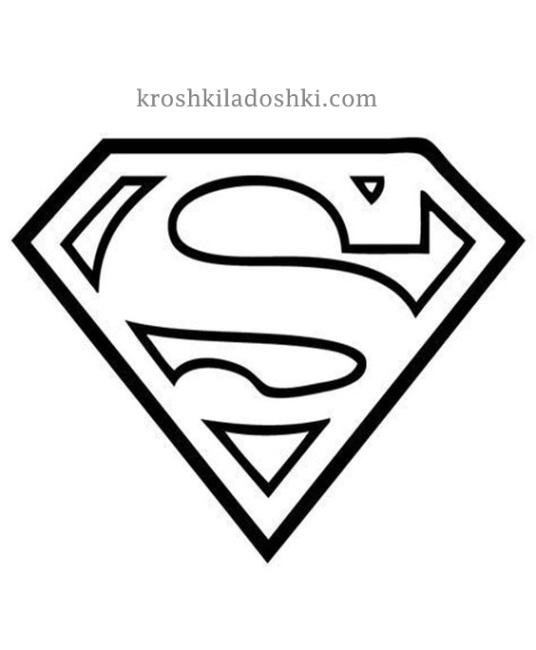 раскраска значок супергероя