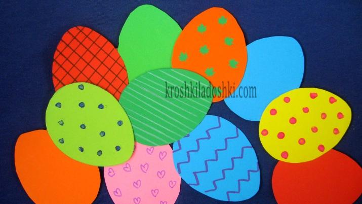 пасхальные яйца из цветной бумаги