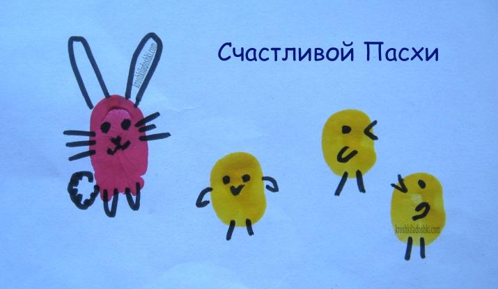 открытка к Пасхе своими руками для детей