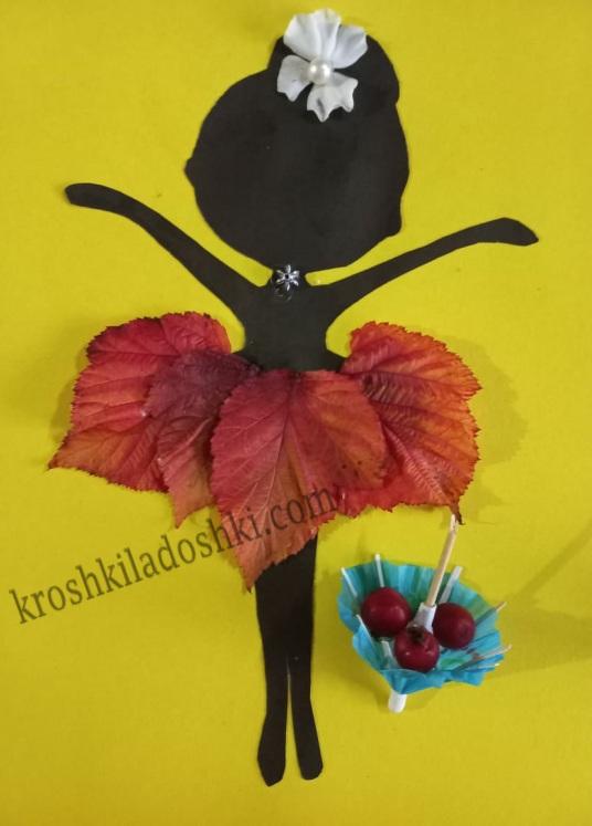 осенняя балерина своими руками
