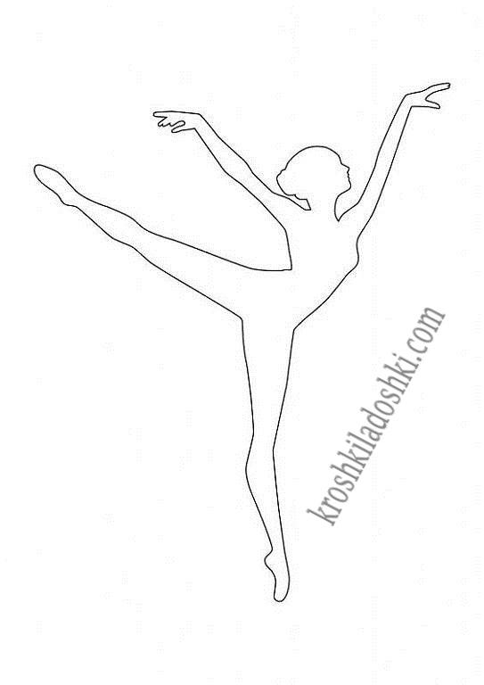 силуэт балерины для вырезания
